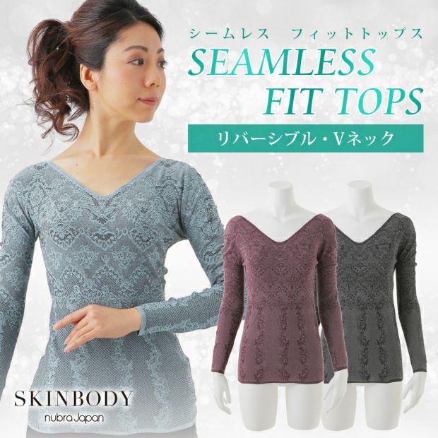 SKINBODY / 社交ダンス シームレスフィットトップス(A0115)