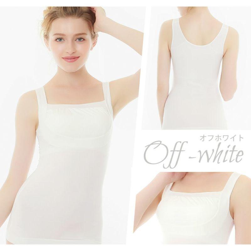 ブラデリスニューヨーク 綿混もっと楽々バストキャミ オフホワイト モデル着用