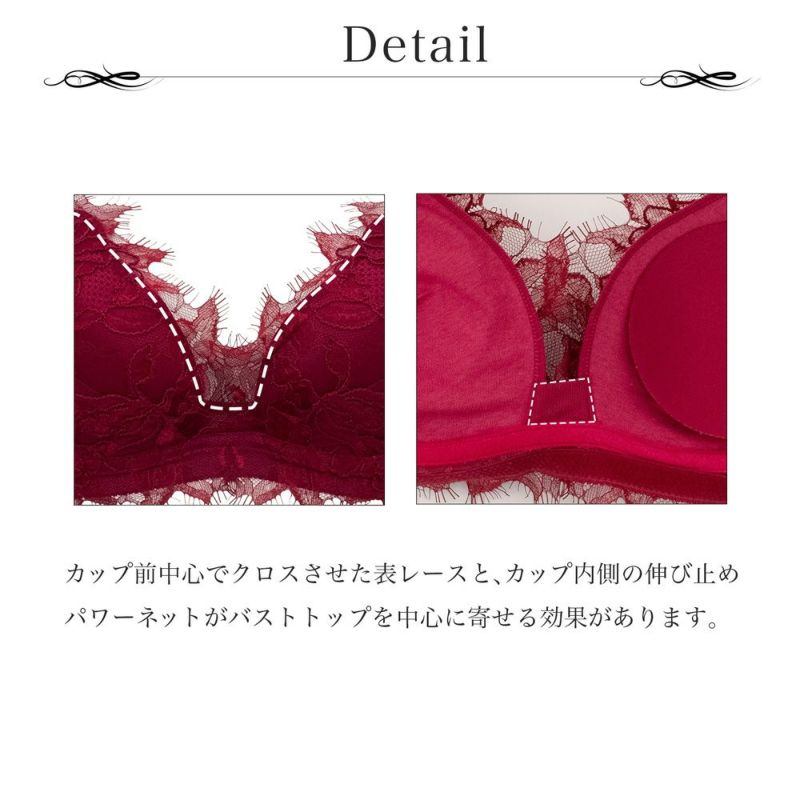 【BRADELIS Gold Label】<br>Ambitious Bralette アンビシャス ブラレット
