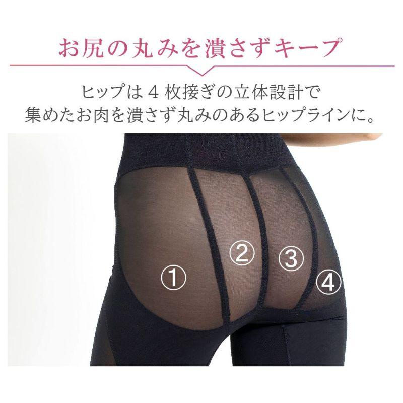 立体設計でお尻の丸みを潰さずキープ