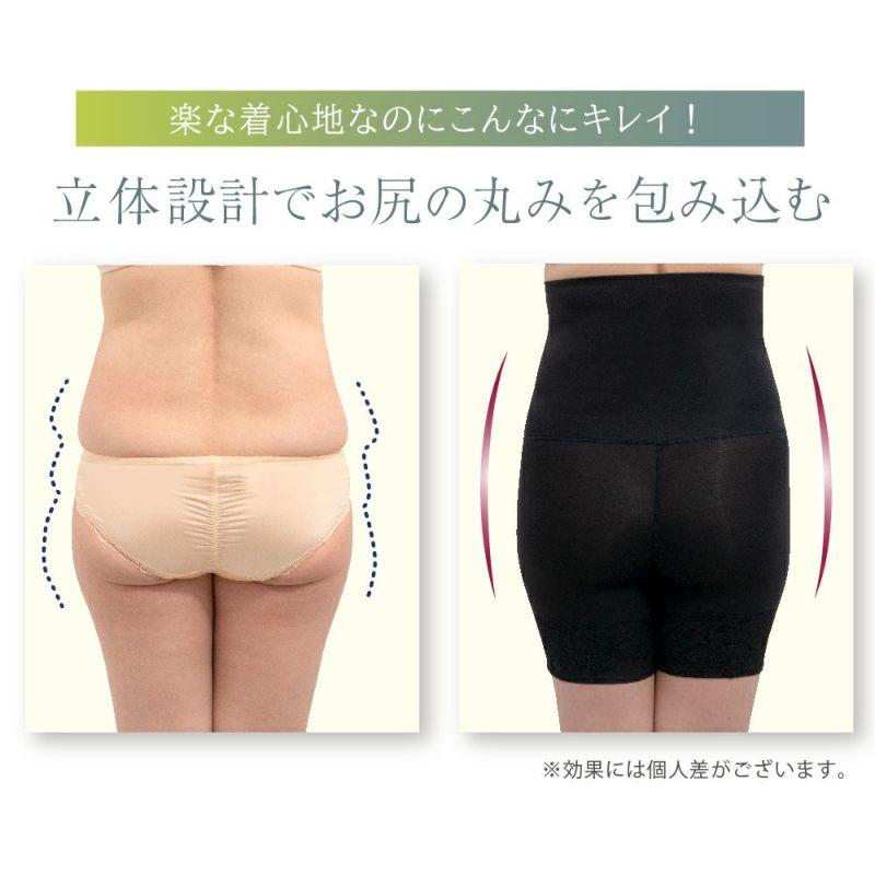 立体設計でお尻の丸みを包み込む
