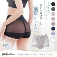 ゆきねえモアソフト・シェイプショーツ Yukine inc.