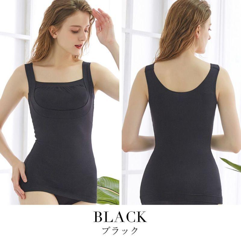 綿混楽々すっきりバストキャミ ブラック モデル着用