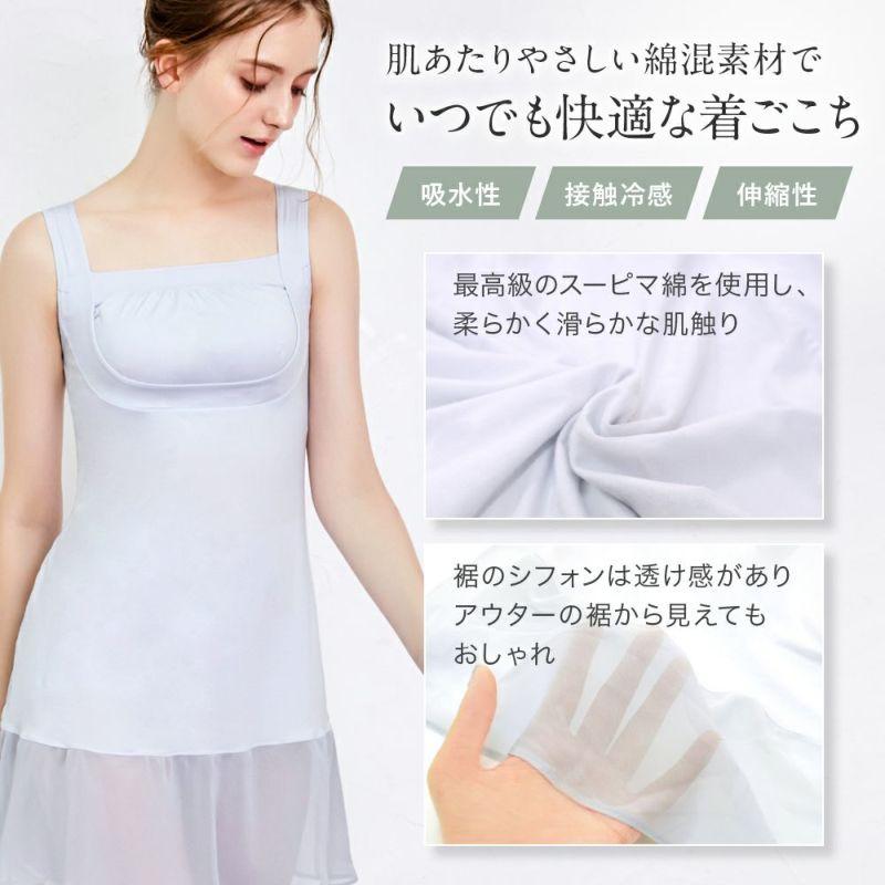 肌あたりやさしい綿混素材でいつでも快適な着心地