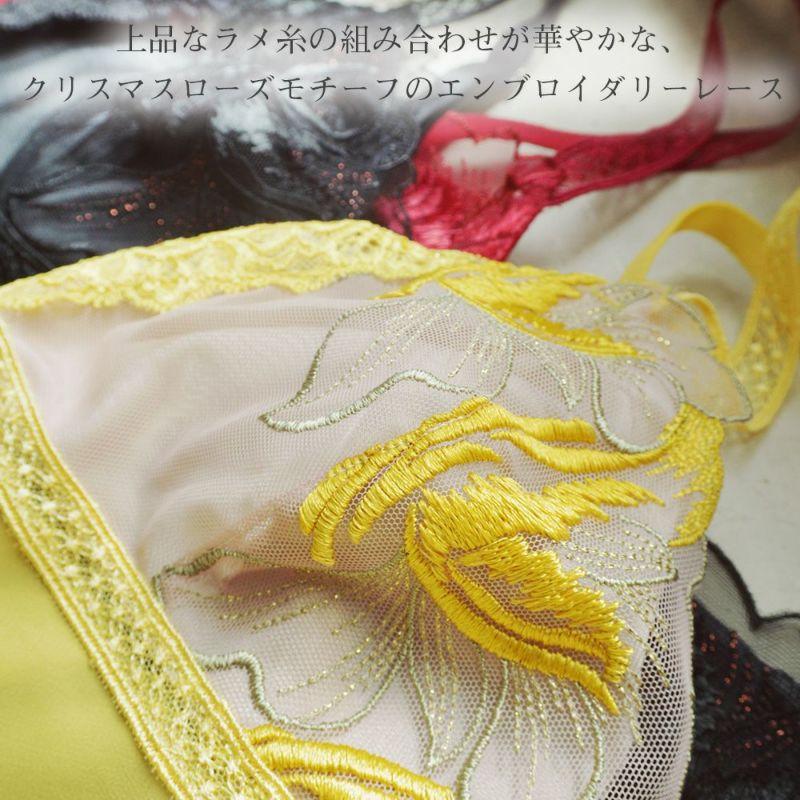 上品なラメ糸の組み合わせが華やかな、クリスマスローズモチーフのエンブロイダリーレース