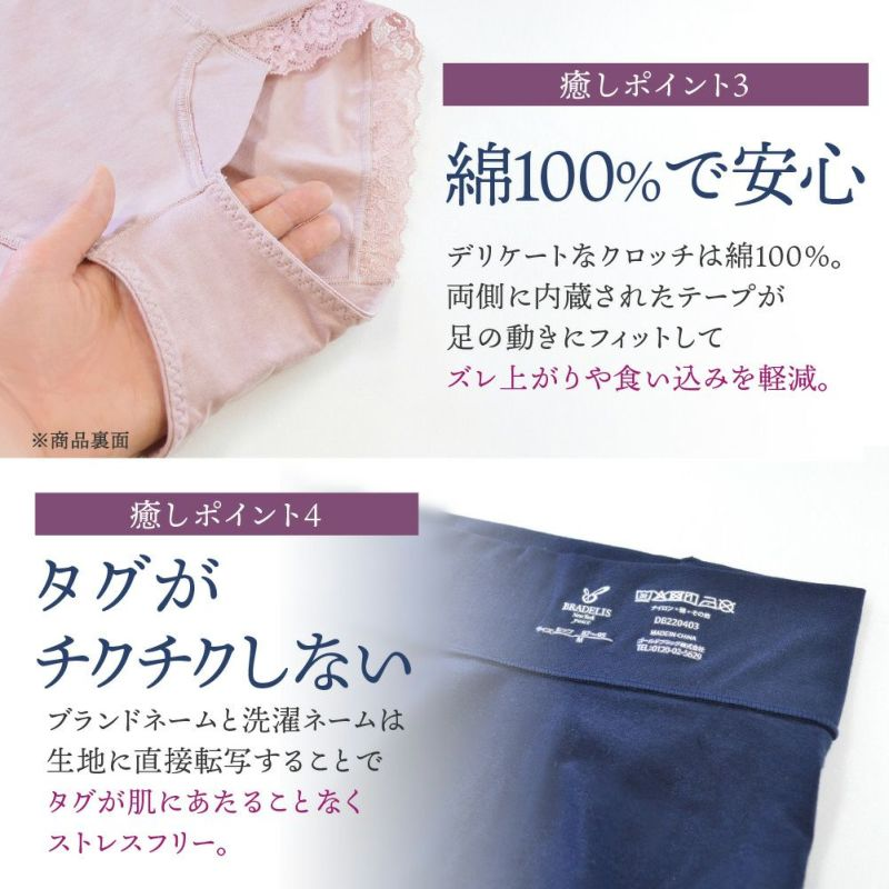 綿100%で安心 タグがチクチクしない