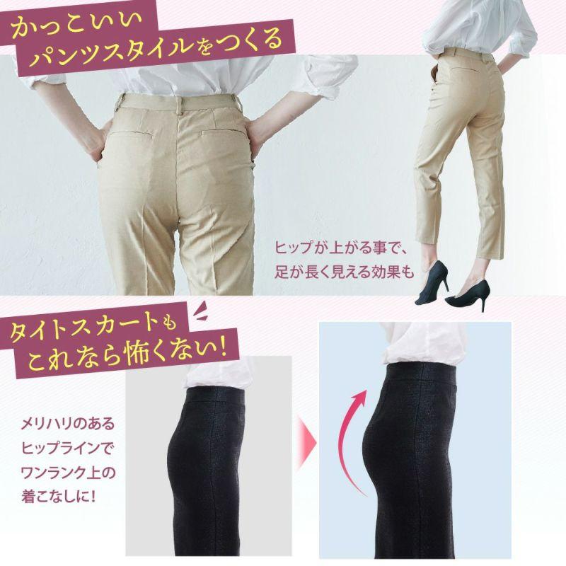 かっこいいパンツスタイルをつくる タイトスカートもこれなら怖くない!